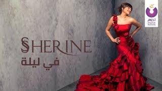 Download Sherine - Fe Leila (Official Lyrics Video) | شيرين - في ليلة - كلمات Mp3 and Videos