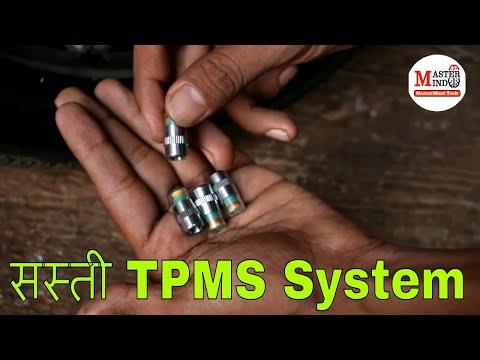 Tyre air aleart Caps || cheap TPMS