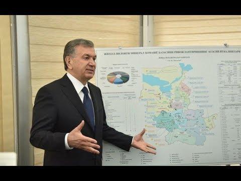 Prezident Shavkat Mirziyoyev 2019-yil 30-yanvar kuni Jizzax viloyatiga keldi