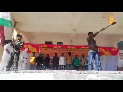 Shinde Guruji Vidya,washim Drama