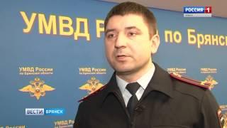 В Брянске врачи ВТЭК брали взятки(ГТРК