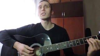 Песни под гитару Артур Руденко - Падал белый снег!!!