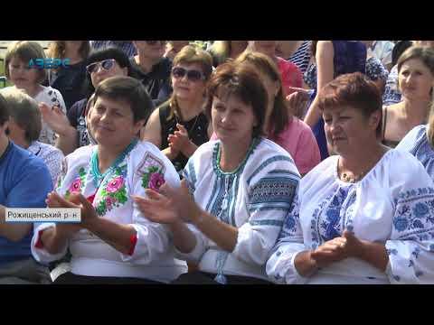 ТРК Аверс: Жителі Яблунівки відзначили день рідного села