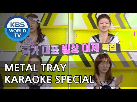 Metal Tray Karaoke Special with Four Olympic stars[Happy Together/2018.05.10]