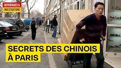Les secrets des Chinois à Paris: une communauté discrète et puissante - Documentaire Complet