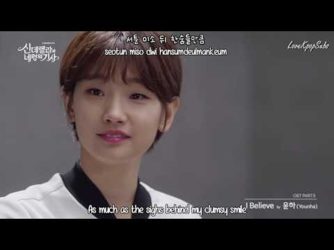 Younha - I Believe MV [English subs + Romanization + Hangul] HD