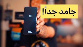 OnePlus 7 | Unboxing & Specs | وان بلس 7
