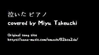 출처 AVA presents 竹内美宥・石川界人のMusic Creative! #13 원곡(보컬...