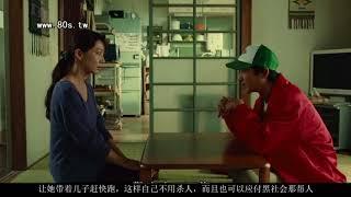 《盗钥匙的方法》是由内田贤治导演编剧,堺雅人、香川照之、广末凉子、...
