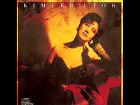 Kimiko Itoh - Follow Me
