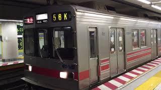 東急8590系95F 最後の代走・幕回し中に発車