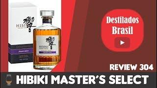 Veja também: Hibiki 12 anos - https://www.youtube.com/watch?v=RQJKxwlvWAs #hibiki #whiskyreview #destiladosbrasil #whisky.
