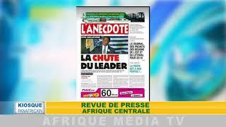KIOSQUE PANAFRICAIN REVUE DE PRESSE AFRIQUE DU 08 01 2018