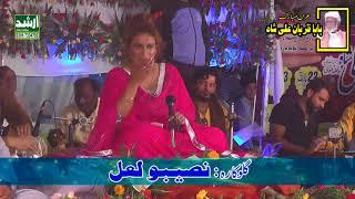 Sari Raat Tari Yaad Manu-Naseebo lal 2018-Urss Baba Qurban Ali Shah Okara Video