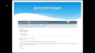 Prog.kiev.ua - курсы Java(, 2014-09-30T11:00:08.000Z)