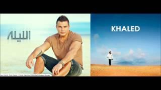 Amr Diab ft. Cheb Khaled - El Leila Hiya Remix