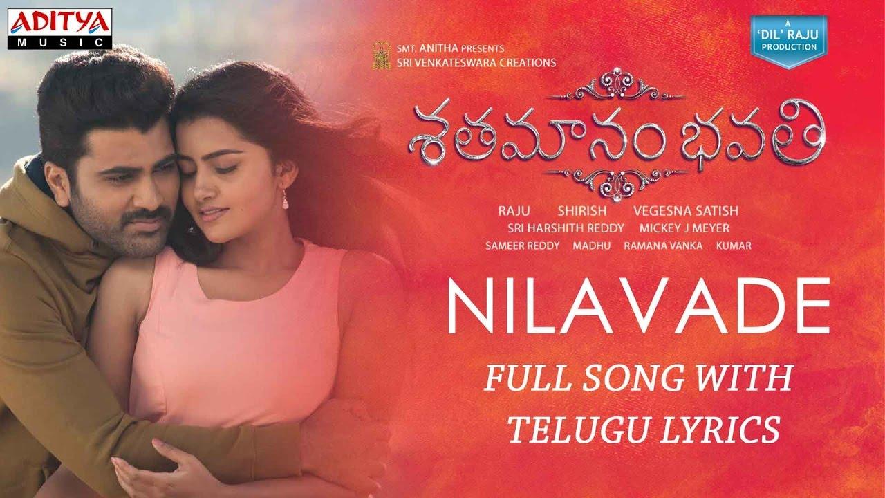 nilavade full song telugu lyrics shatamanam bhavati songs sharwanandanupamamickey