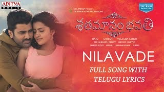 Download Hindi Video Songs - Nilavade Full Song With Telugu Lyrics | Shatamanam Bhavati Songs | Sharwanand,Anupama,Mickey J Meyer