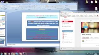 Анализ страницы сайта или сео анализ сайта(, 2014-04-02T18:35:51.000Z)