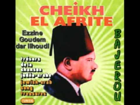 cheikh el afrit mp3