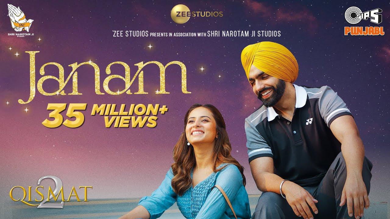 Download Janam (Official Video) | Qismat 2 | Ammy Virk | Sargun Mehta | Romy | B Praak | Jaani | Tips Punjabi