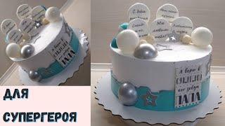 Двухцветный торт Шоколадные сферы Готовьте с любовью