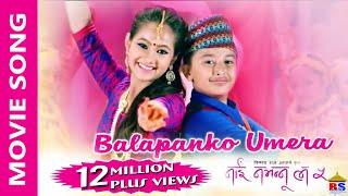 Balapanko Umera || Nai Nabhannu La 5 || Anubhav Regmi, Sedrina Sharma