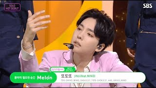 Gambar cover JINU - '또또또 (Feat.MINO)' 0818 SBS Inkigayo