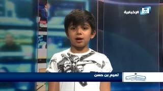 أصدقاء الإخبارية - تميم بن حسن