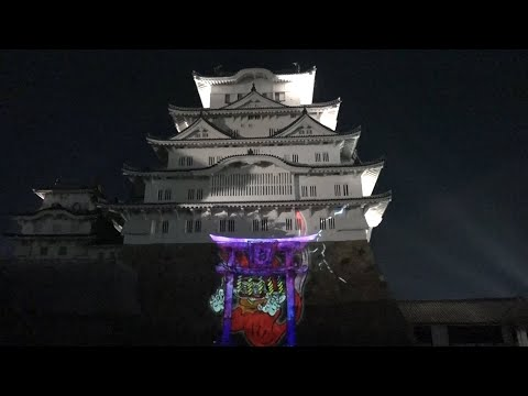 夜の姫路城で光の祭典