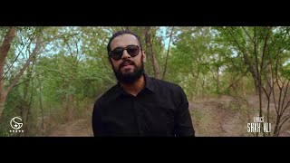 Garry Sandhu | Rabb Jane ( Teaser ) | Fresh Media Records