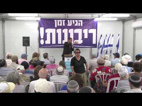 MK Yehuda Glick ay Oz VeGaon on the application and implementation of Sovereignty