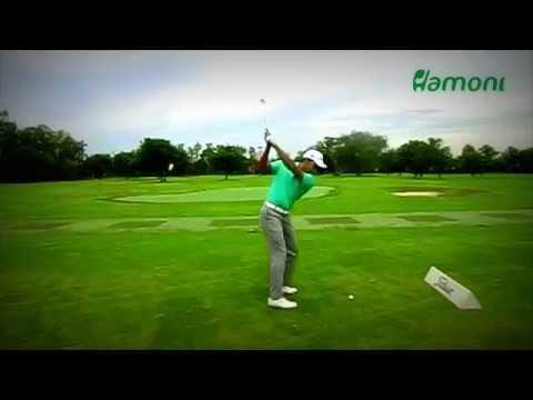 HGC Swing Focus: Karan Taunk