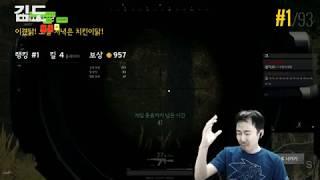 [Twitch/clip] 2017 트게더 어워드 감동상 부문 모음 / 2017 Twitch hot clip