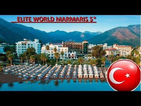 ELITE WORLD MARMARIS  HOTEL 2019 TURKEY