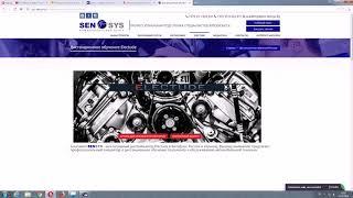 Eleсtude- симулятор и дистанционное обучение по ремонту и обслуживанию автомобильной техники