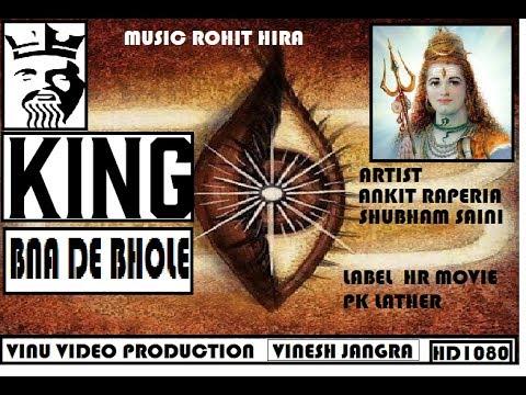 king of haryana / NEW HARANVI SONG/ANKIT RAPERIA/MOHIT RAPERIYA/HR MOVIE