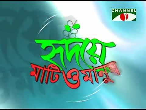 Broodfishes decrease in Halda river