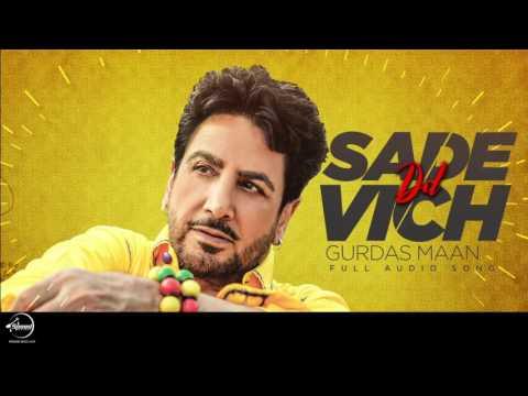 Sade Dil Vich Bas Ja Tu Full Audio Song  Gurdas Maan  Punjabi Hits 2016