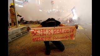 美国之音9月8日现场直播:香港人权与民主祈祷会