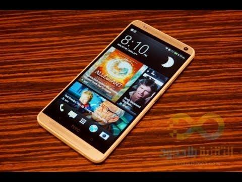 الهاتف HTC One MAX:تصميم جميل وبتقنية البصمة وهناك المزيد