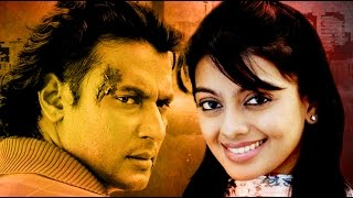 New Kannada Full HD Movie | Darshan Latest Movies | Kannada Romantic Action Movie | Upload 2016