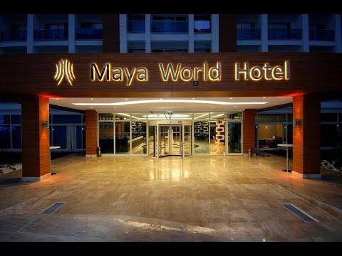MAYA WORLD HOTEL 4* - Мая Ворлд отель - Турция, Сиде | обзор отеля, все включено, территория