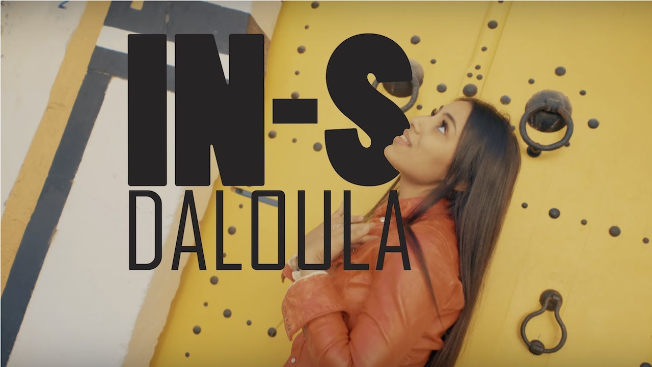 Download IN-S feat Kafon - DALOULA - [ Part.1]
