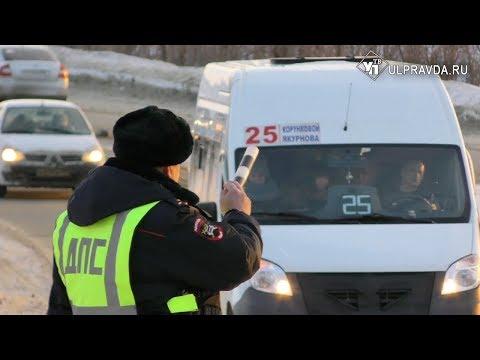 Народу много, машин мало. Почему пассажирские перевозки в Ульяновской области опасны