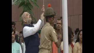 #जश्नएआजादी  : Amit Shah Hoists Indian Flag | ABP News