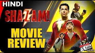 SHAZAM! - Movie Review [Explained In Hindi]