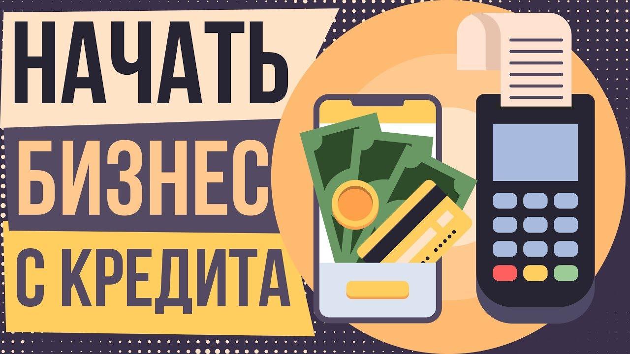 кредитная карта халва условия пользования можно ли оплачивать в магните