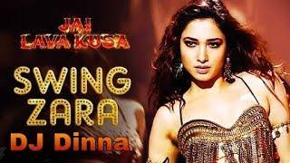 Swing Zara Dj Song | Tapori King DJ Dinna Remix | Jai Lava Kusa | Telugu DJ Song | DJ Dinna