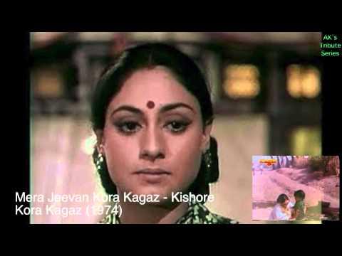 Mera Jeewan Kora Kaghaz - AK Tribute (Kora Kagaz - 1974)